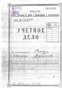 La cigogne n'a qu'une tête Igor Futterer Joseph Kopp Dossier NKVD